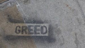 """Flash 405, February 2018: """"Greed"""" Winners"""